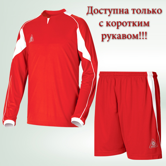Форма футбольная Star SOCCER CLOTHES  SW101604